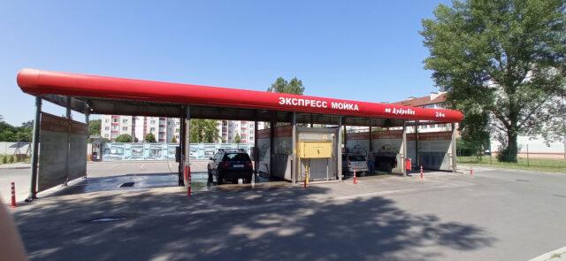 мойка самообслуживания BKF в Бресте ул. Дубровская 4