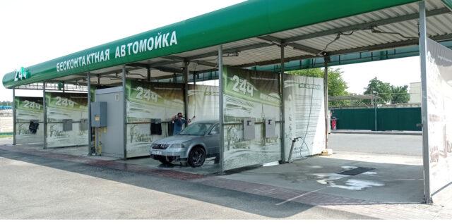 мойка самообслуживания BKF в Гомеле ул. Барыкина